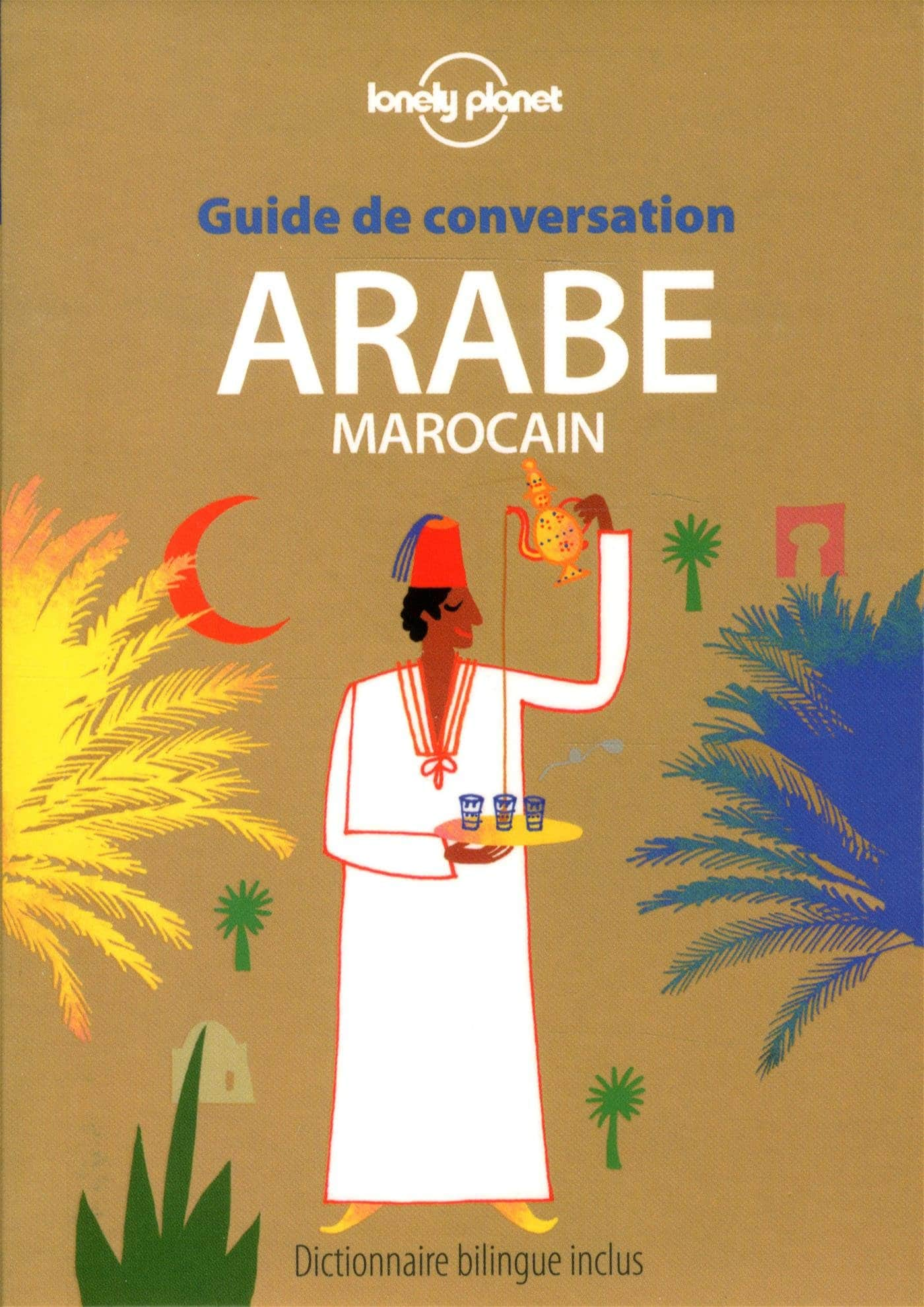 volontariat humanitaire au maroc volontariat international au maroc missions humanitaires au maroc