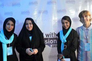 Volontariat humanitaire en Iran