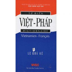mission humanitaire et volontariat humanitaire au vietnam langue