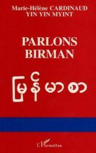 mission humanitaire et volontariat humanitaire en birmanie langue