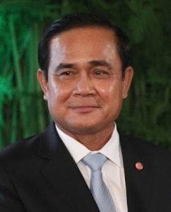 mission humanitaire et volontariat humanitaire en thailande PM